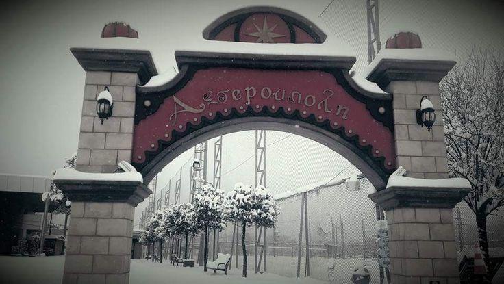 Gate of asteroupoli handmade by Artworx AP