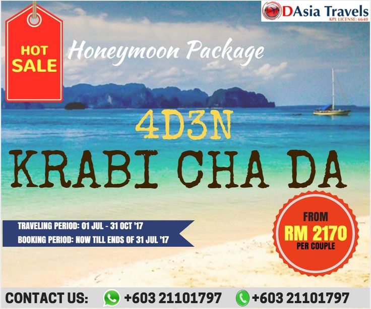 HOT SALE !!!  HONEYMOON PACKAGE 4D3N KRABI CHA DA HONEYMOON PACKAGE ONLY FROM RM 2170 per couple !!!  Hurry up get the full itinerary package for 4 days 3 nights Honey Moon Package Krabi Cha Da. Dont miss a chance to get the best price for honeymoon trip. We are offering promotion and HOT SALE till the ends of July.  What are waiting for?? Contact us now for booking!!  for more info, 👇 👇 👇 http://www.1dasia.com/holiday-tour-packages/Thailand/Krabi-Island