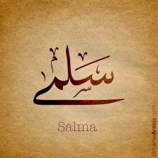 Arabic Calligraphy Names Pinterest