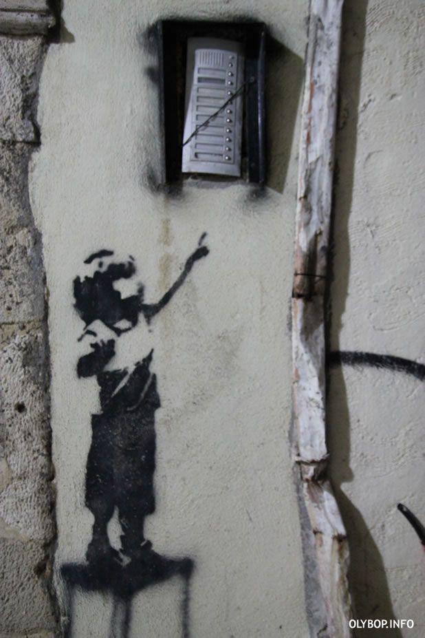 18 Street Art Fun et créatifs – vol4