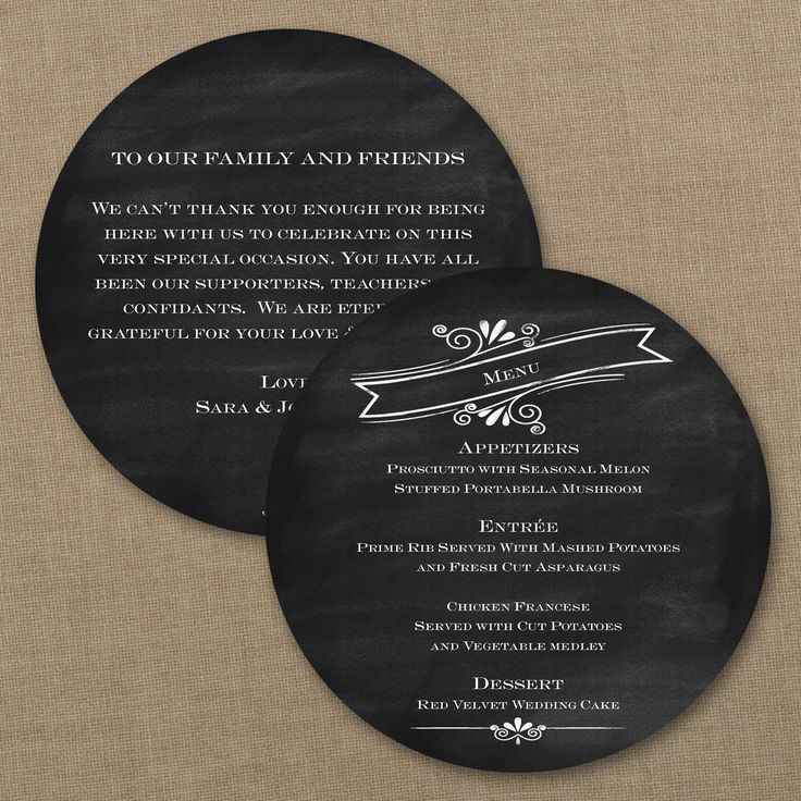 sample menu card for dinner party