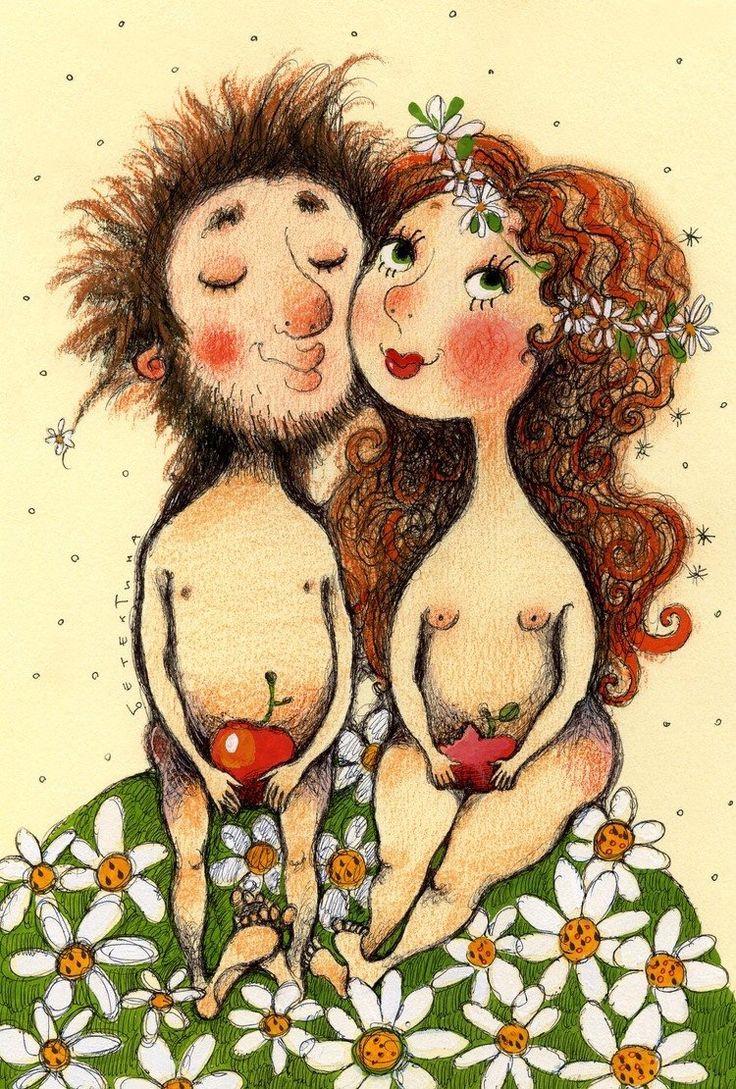 Картинка шутливая про любовь