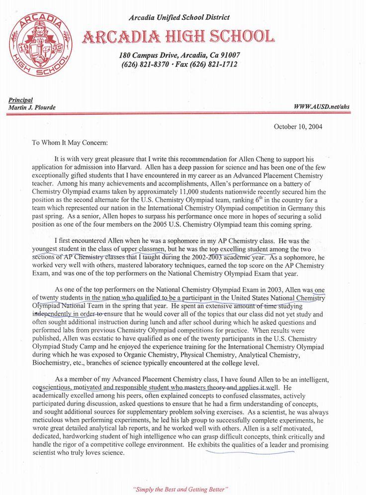 My Successful Harvard Application Complete Common App Supplement Harvard Application College Recommendation Letter Letter Of Recommendation