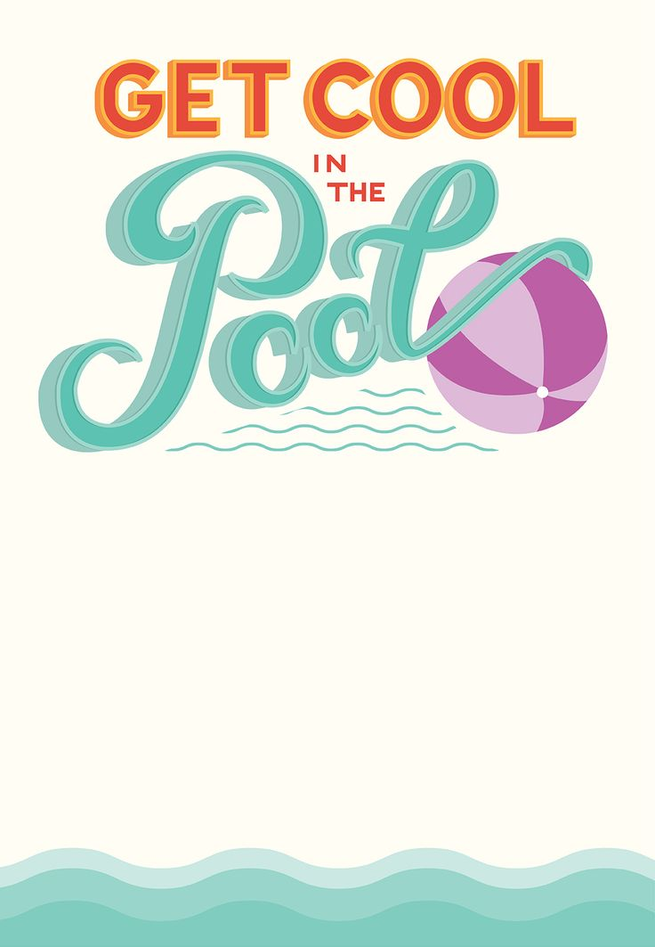 swim party invitation templates