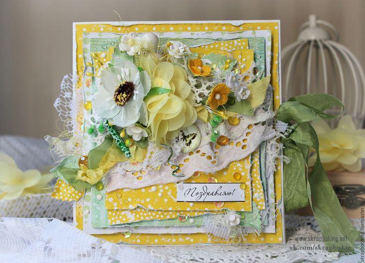 Купить Солнечная открытка - лимонный, открытка, открытка в подарок, подарок на день рождения, открытка на заказ