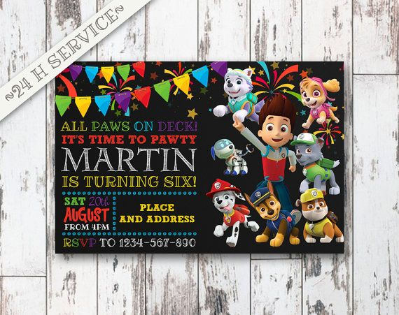 Paw Patrol Chalkboard Birthday Invitation Design, Paw Patrol Birthday, Paw Patrol Invitation, Paw Patrol Birthday Chalkboard