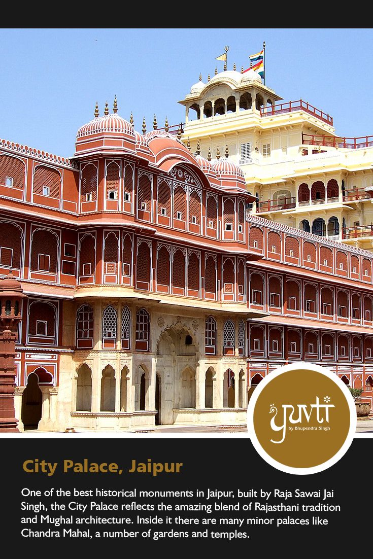 Situated in the Pink City, the City Palace is the crown of Jaipur. #PadharoMareDes#monuments #richheritage #Rajasthan #touristattraction #citypalace #jaipur #yuvti