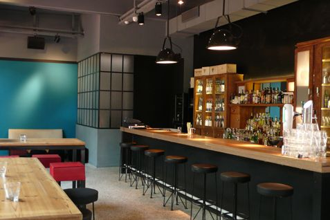 Φουάρ - Bar Restaurant