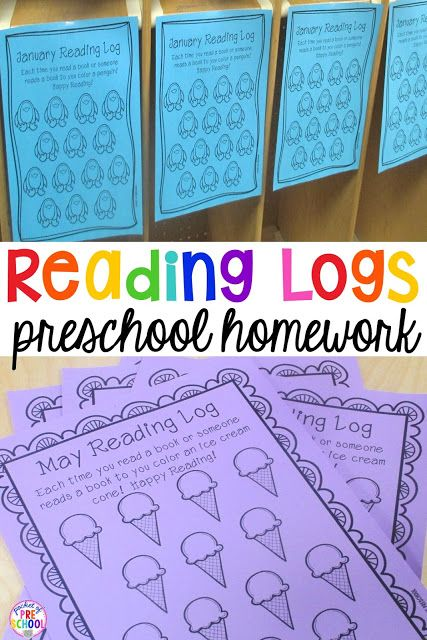 Free Reading Logs for preschool (the perfect homework for little learners) A fun way to get kids to read more at home!