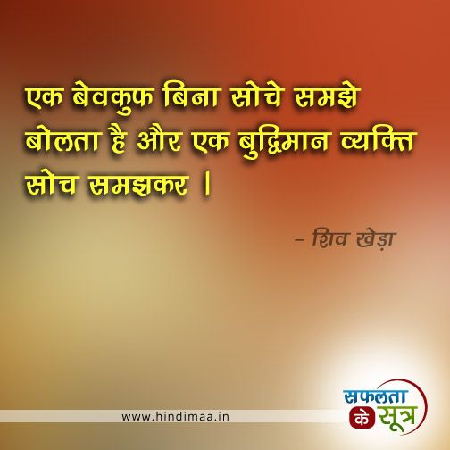 10 Best Quotes In Hindi Images On Pinterest