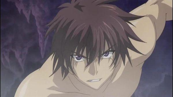 Akuto Sai from Demon King Daimao
