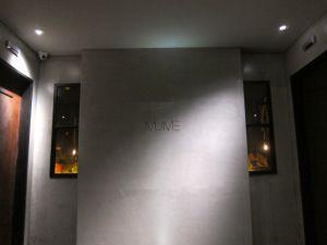 Mume : 캐쥬얼 파인 다이닝 레스토랑. 미니멀리즘적인 인테리어, 갤러리 같은 분위기. 칵테일과 핑거푸드를 맛보러 가기에도 좋을듯
