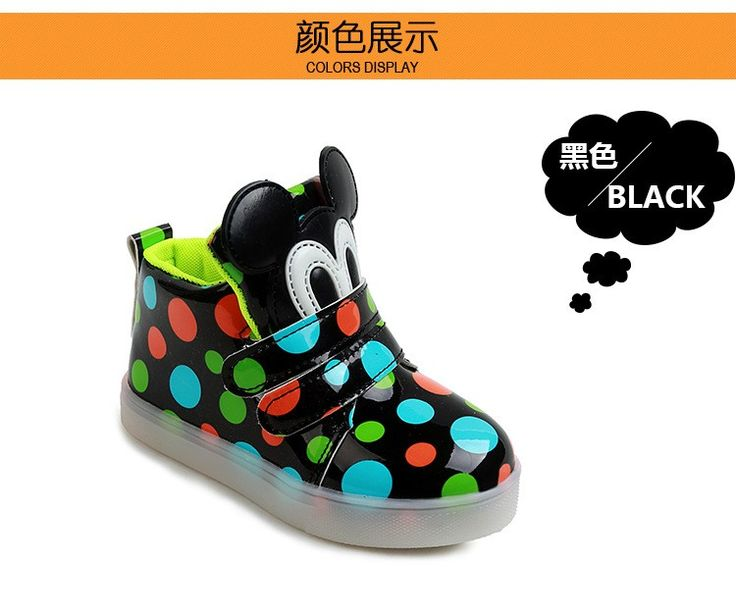 2017 new autumn and winter youngsters's sneakers