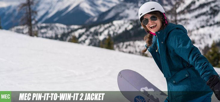 Here's our spotlight on one of MEC's Fall 2016 women's jackets!