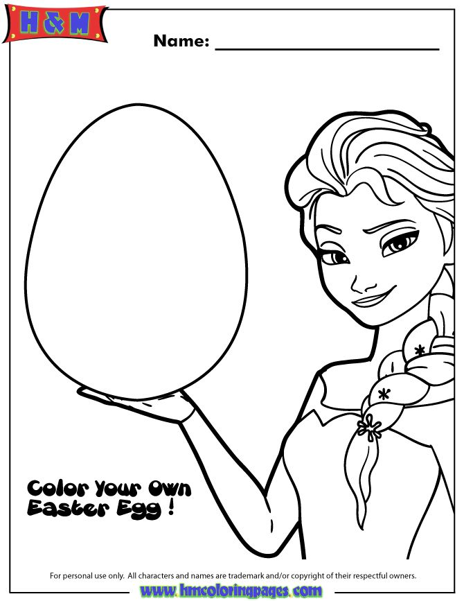 Frozen Color Your Own Easter Egg Design Coloring Page