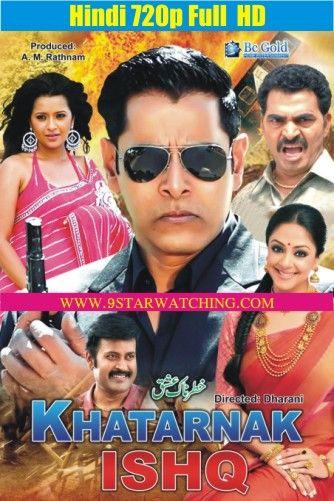eurotrip movie in hindi download 480p