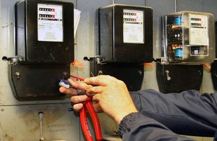 Obično vam dođu isključiti struju s nekakvim nalogom iz firme koji nema nikakvu pravnu valjanost.
