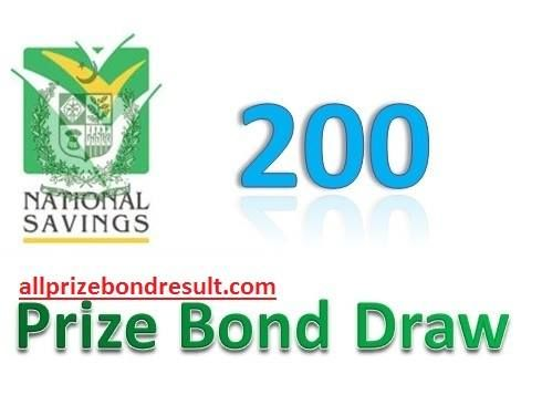 Download Prize Bond List 200 Draws Results and much more. Get all authentic and updated results of prize bond list 200 for the year of 2017