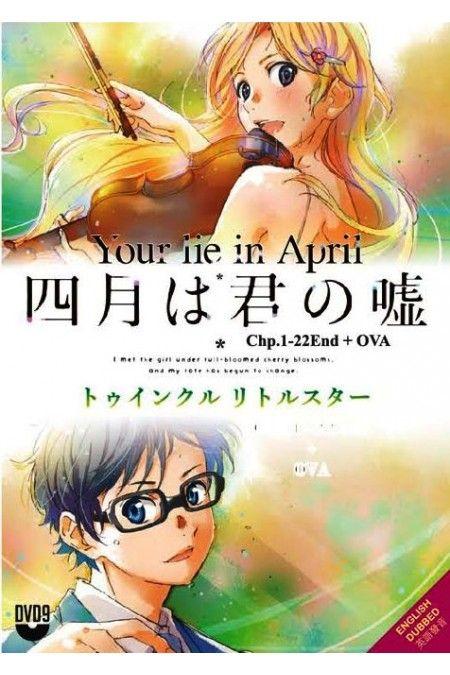 Your Lie In April / Shigatsu wa Kimi no Uso Vol.1-22End + OVA Anime DVD English Audio