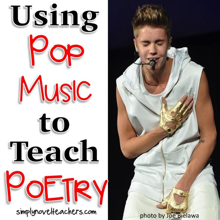 This would be a great way to get students interested in poetry by using songs that they already know and love. The songs could be used as discussion starters to discuss how the songs and poems use similar imagery, or utilize other tools to convey a particular message. There are many song and poem suggestions with this link!