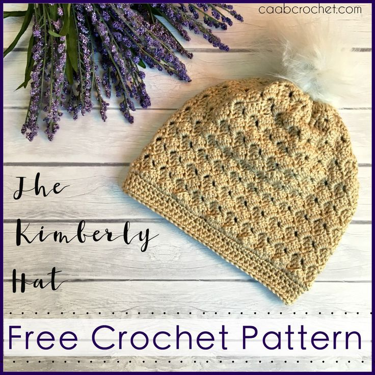 The Kimberly Hat | Free Crochet Hat Pattern from Cute As A Button Crochet & Craft   #freepattern #crochetpattern #crochet #pattern #crochethatpattern #beanie #slouchy