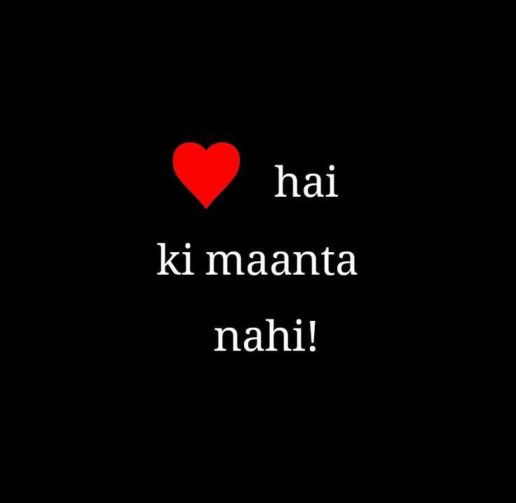 Dil Hai Ki Maanta Nahi :) Matters of the heart!