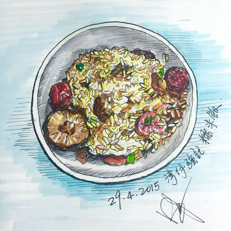 強記糯米飯! Wan Chai Hong Kong