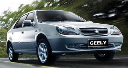 #Geely Cars