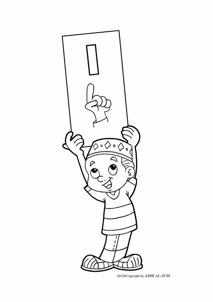 Coloring page boy