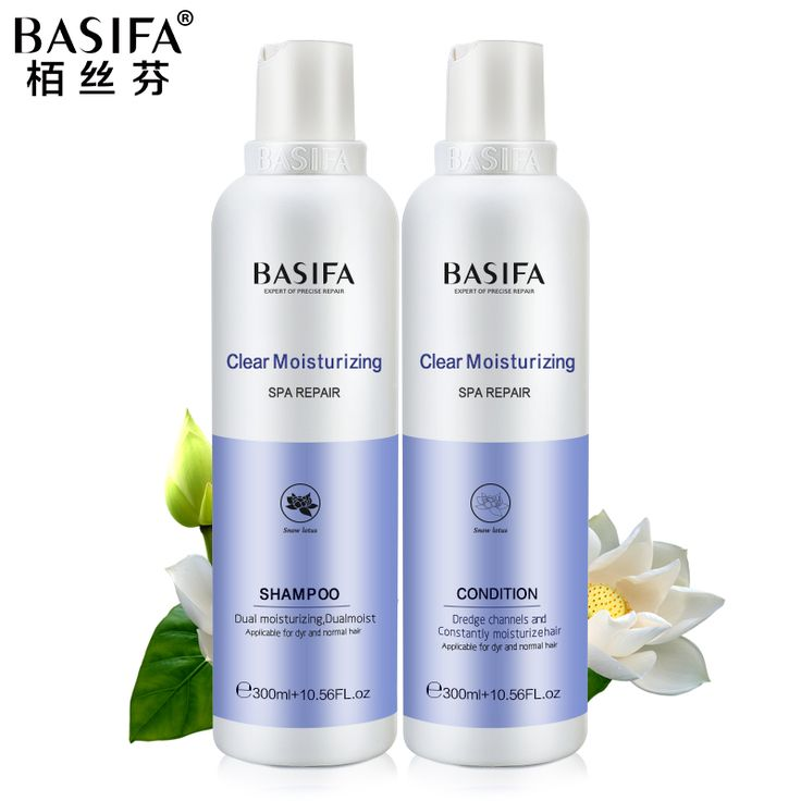 BASIFA natural hair shampoo and conditioners nourishing hair care set repair dry hair-in Hair Care Sets from Beauty & Health on Aliexpress.com |  #fashion #beauty #shampoo #haircare