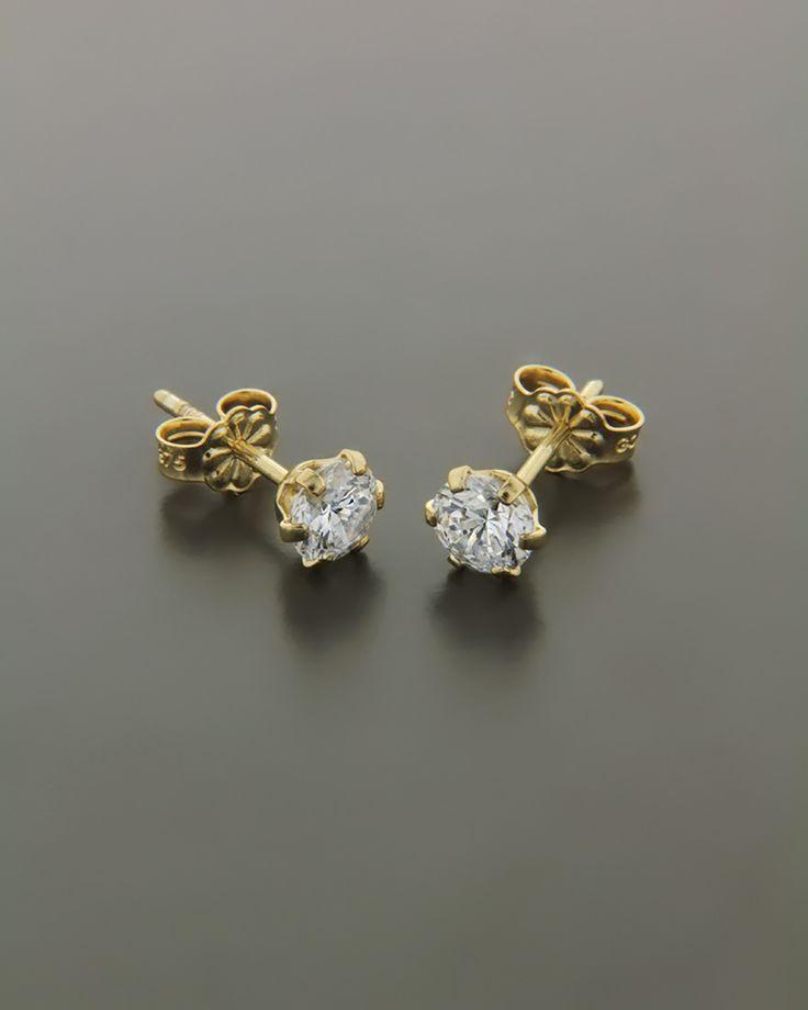 Σκουλαρίκια Χρυσά Κ9 με Ζιργκόν