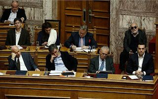 En Arxikos Politis: Το πολυνομοσχέδιο είναι μόνο η αρχή