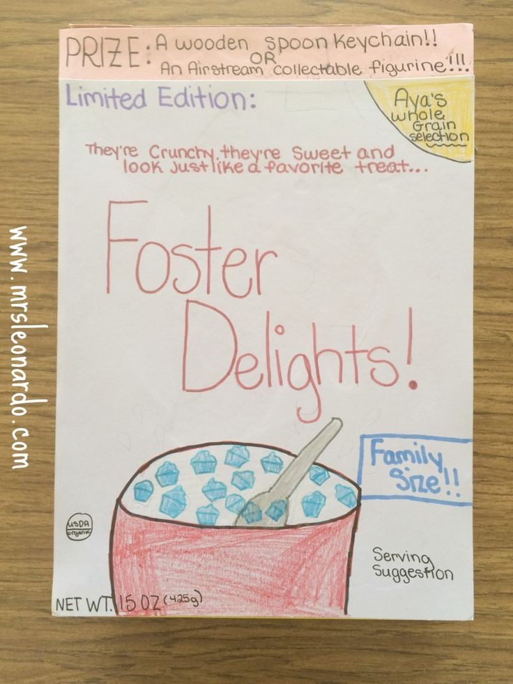 charlottes web cereal box book report Bioboxz~ biography book report project and kit  free-homeschool-charlottes-web-unit-study-printables-resources-for-frugal-homeschooling-p clique  cereal box.