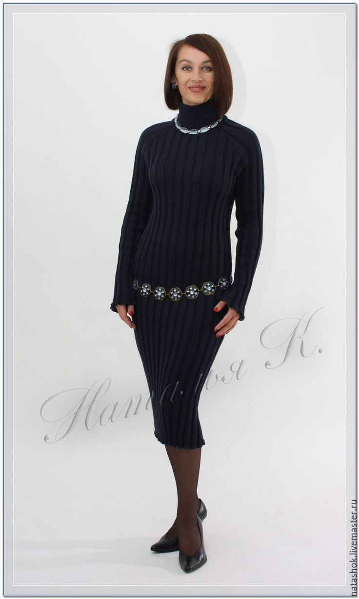 Купить Стефани - тёмно-синий, платье, платье вязаное, платье коктейльное, платье на заказ, полушерсть
