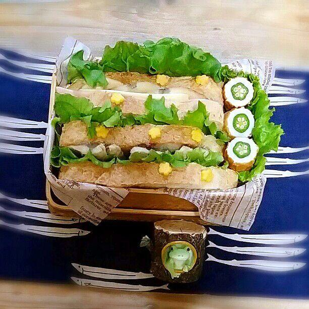 旦那さんの朝ごパン弁当♪  ハム&チーズに蓮根グリル  さんまオイル煮のサンドイッチ  おくら竹輪  おはようございます♪ いつもお弁当の中身を見ないで食べる時の楽しみにしてる旦那さん(^o^) 今朝は早く起きてきてキッチンカウンターのお弁当を見てしまったらしくガッカリしてました (((*≧艸≦)ププッ - 58件のもぐもぐ - 旦那さんの朝ごパン弁当♪ by kyuja