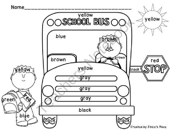 FREE Color Word Recognition And Bus Coloring Sheets From Josies Place On TeachersNotebook
