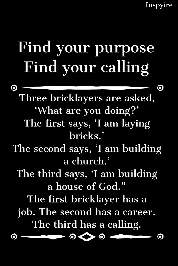 Daily Inspiration Find Your Purpose And Passion In Life Purpose