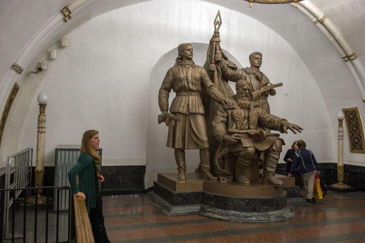 Στάση μετρό Kievskaya