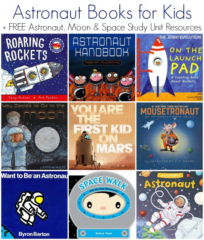 astronaut books for children free astronaut moon and space study unit resources - Free Toddler Books