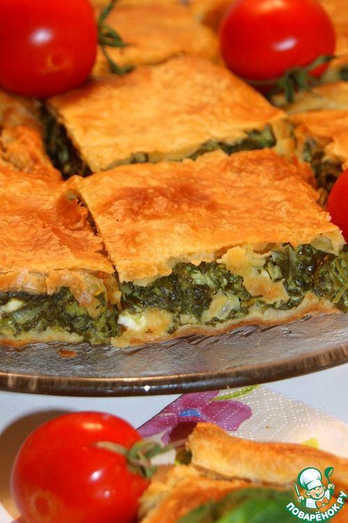Спанокопита-шпинатный пирог - кулинарный рецепт