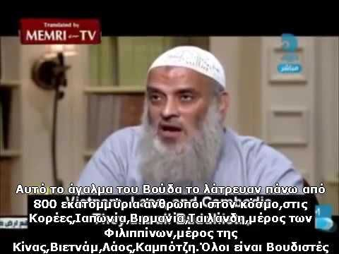 Ο Αλλάχ προστάζει να καταστραφούν οι Πυραμίδες - YouTube