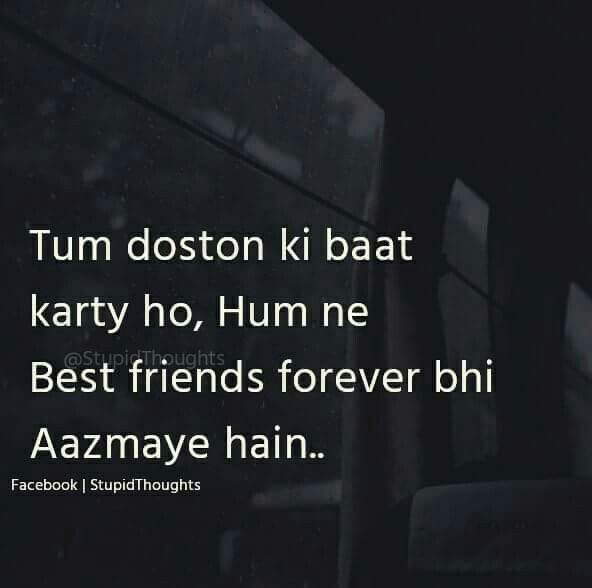 Best friend..