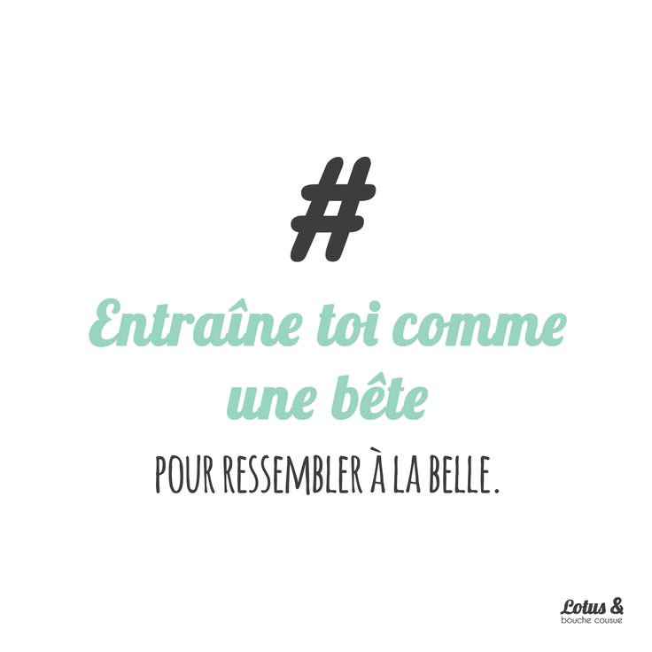 Jolie phrase motivante! #citation #motivation