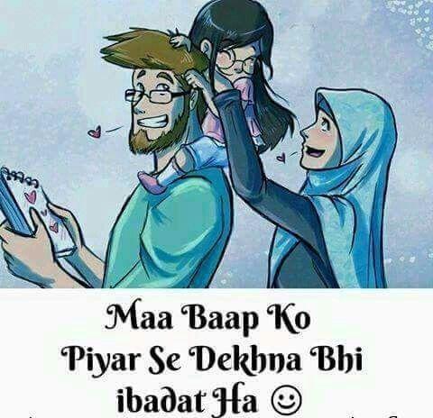 Maa Baap ko Piyar se dekhna bhi Ibadat hai ❤❤❤