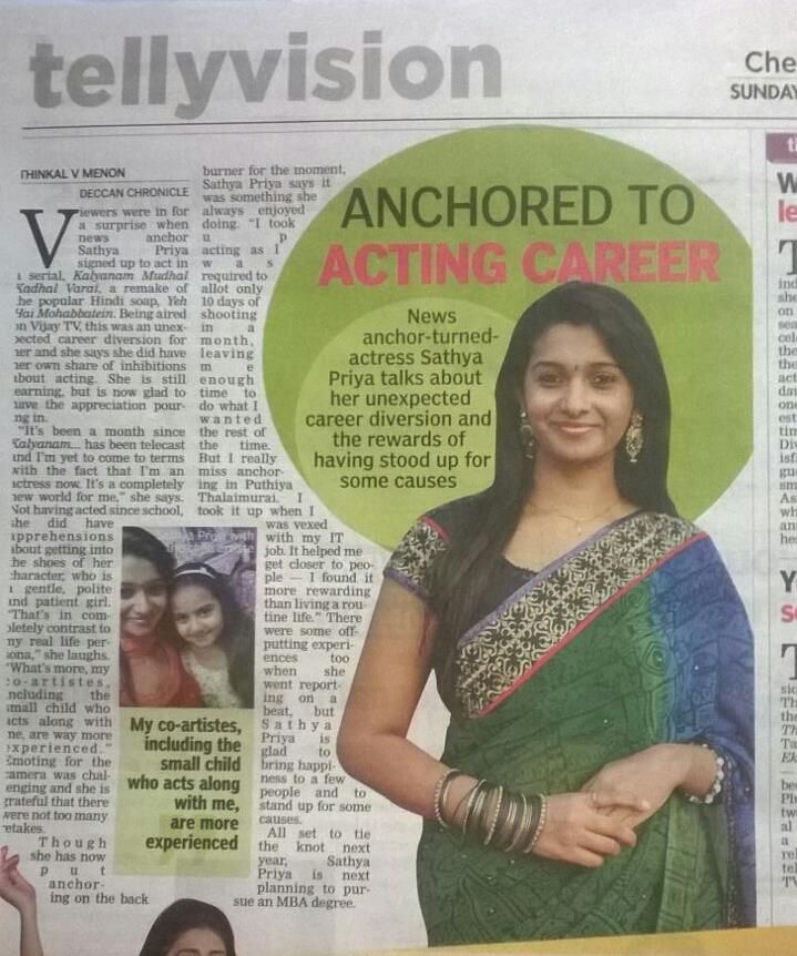Priya Bhavani Shankar Veethi: Priya Bhavani Shankar DC Article
