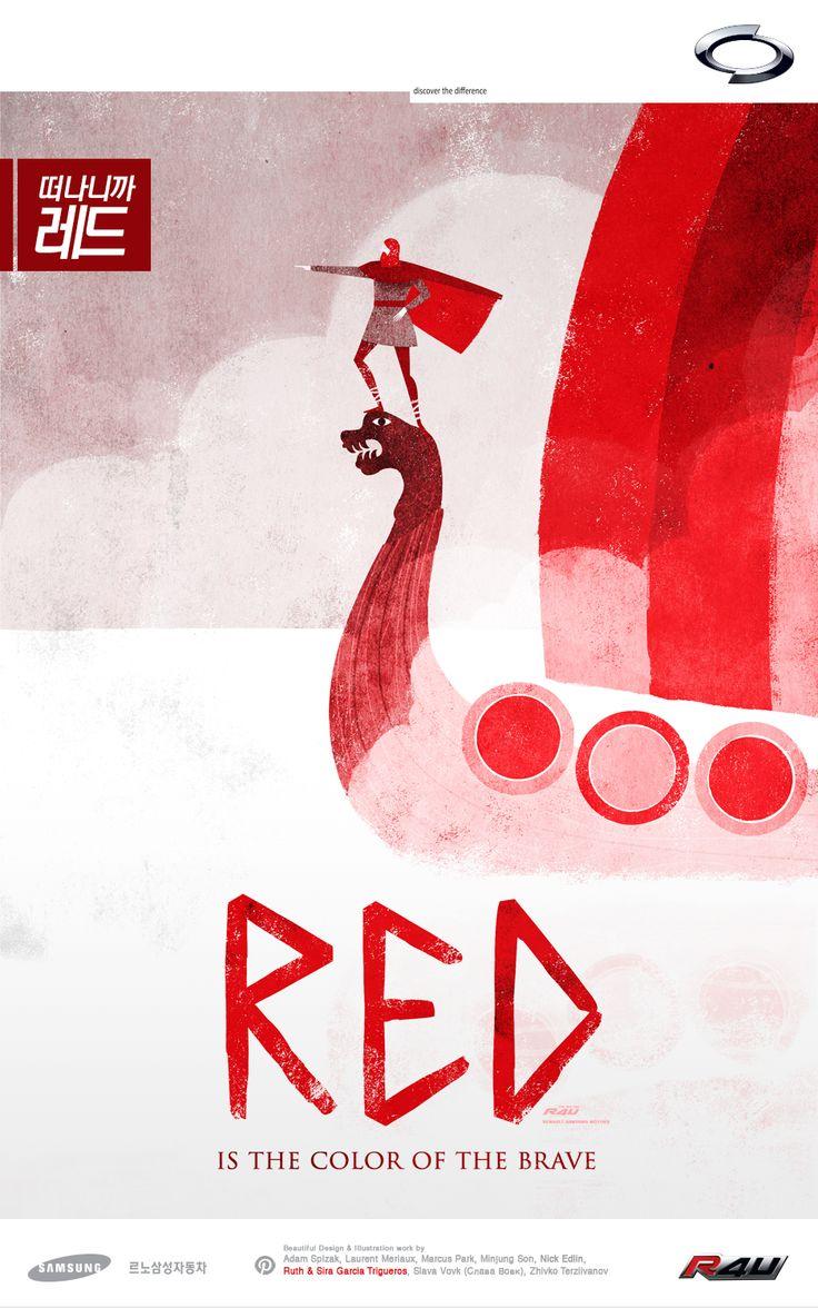 모험을 떠나는 당신에게 붉은 축복을!