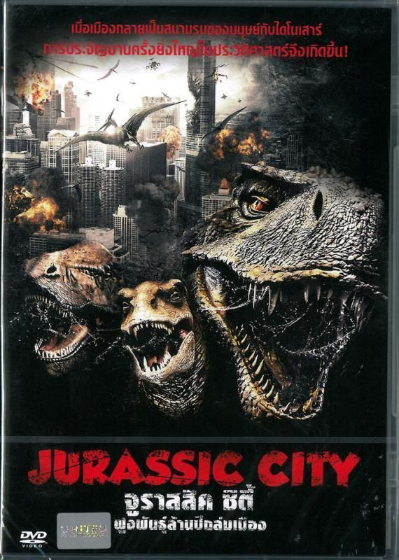 Jurassic City (2014) DVD R0 - Ray Wise, Kevin Gage, Cult Creature Monster Sci-fi