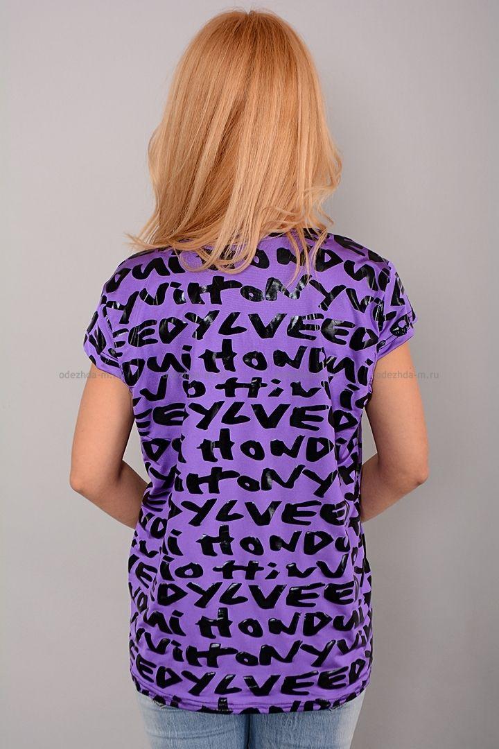 Футболка Г1972 Цена: 210 руб Стильная футболка прилегающего покроя, выполнена из тонкого материала. Модель с округлым вырезом горловины, дополнена двумя боковыми карманами. Состав: 100 % полиэстер. Рост модели на фото: 167 см. Страна производства: Китай. (маломерит на размер) Размеры: 50-54  http://odezhda-m.ru/products/futbolka-g1972  #одежда #женщинам #футболки #одеждамаркет