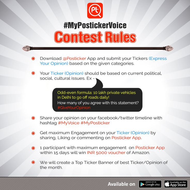 ‪#‎MyPostickerVoice‬ ‪#‎Contest‬ The Rules of #MyPostickerVoice Contest. Entries open till 29th Dec 2015, Midnight. Stay tuned and watch this space.