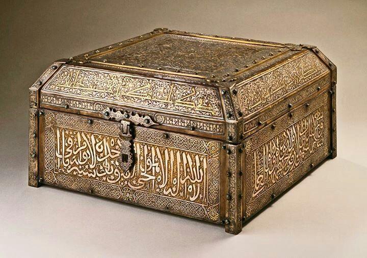 Quran box Eygpt 19 century